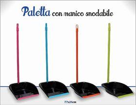 Immagine di PALETTA NERA C/MANICO ALTO**